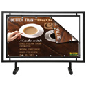 "42"" x 24"" Outdoor Banner Frame"